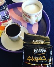 Syrian Spiced Coffee